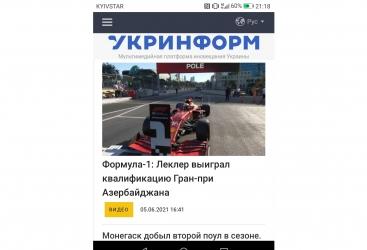 Ukrayna mətbuatı Formula-1 Azərbaycan Qran-Prisinə geniş yer ayırıb